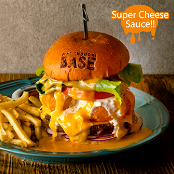 Super Cheese Burger